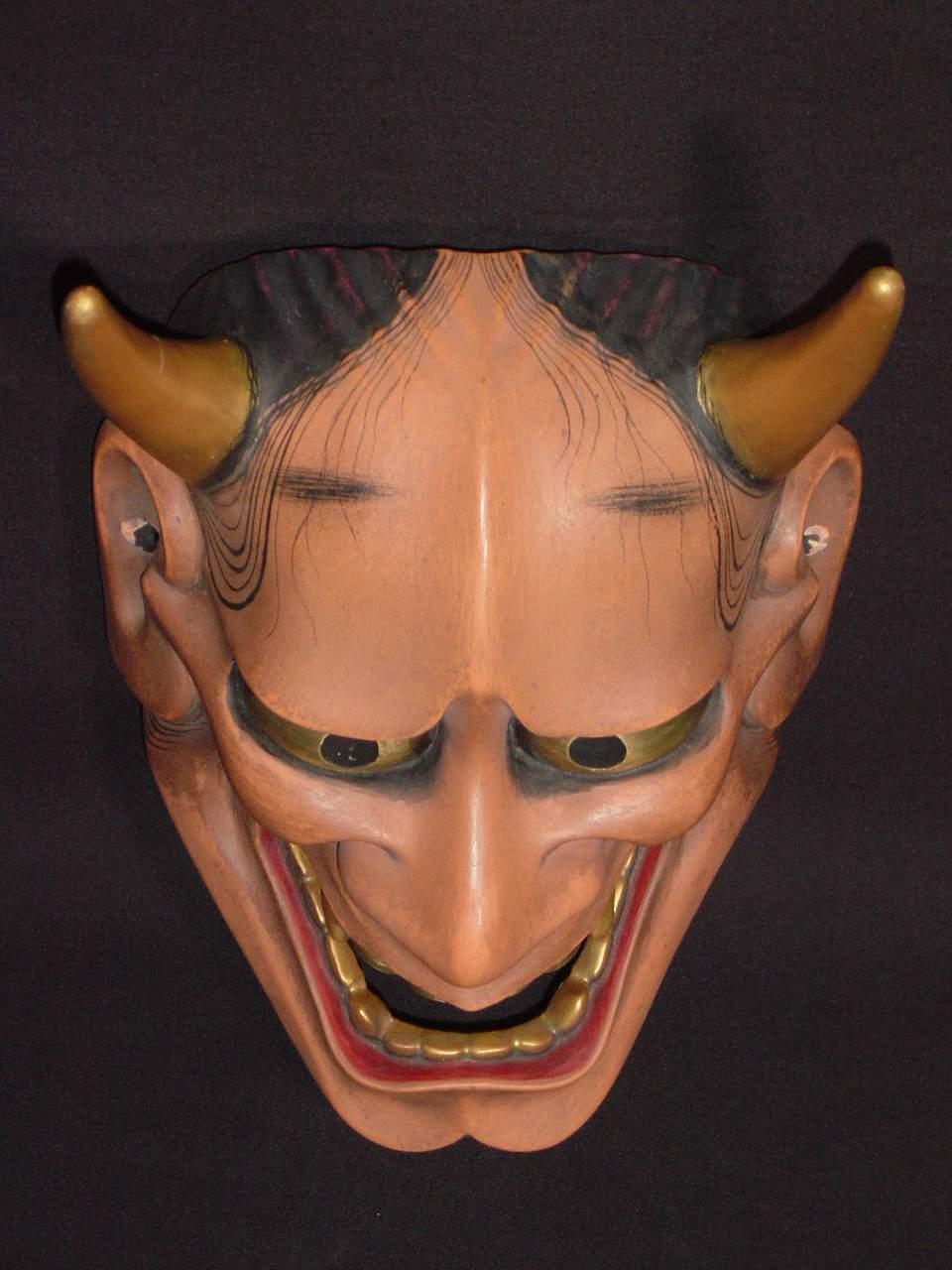 Its On Us >> Noh mask: Aka-hannya