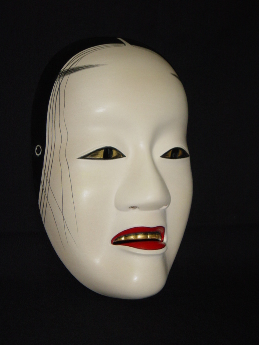 eyes and upper teeth mask id mask name price qty 1 2 3 4 5 noh05 ...