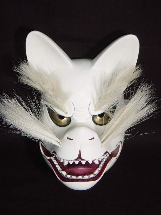 kitsune noh mask