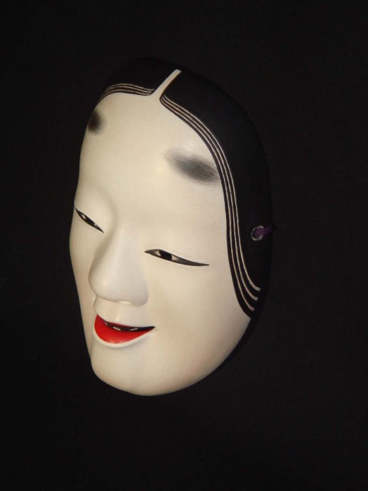 Sex traditional japanese facial mask half white