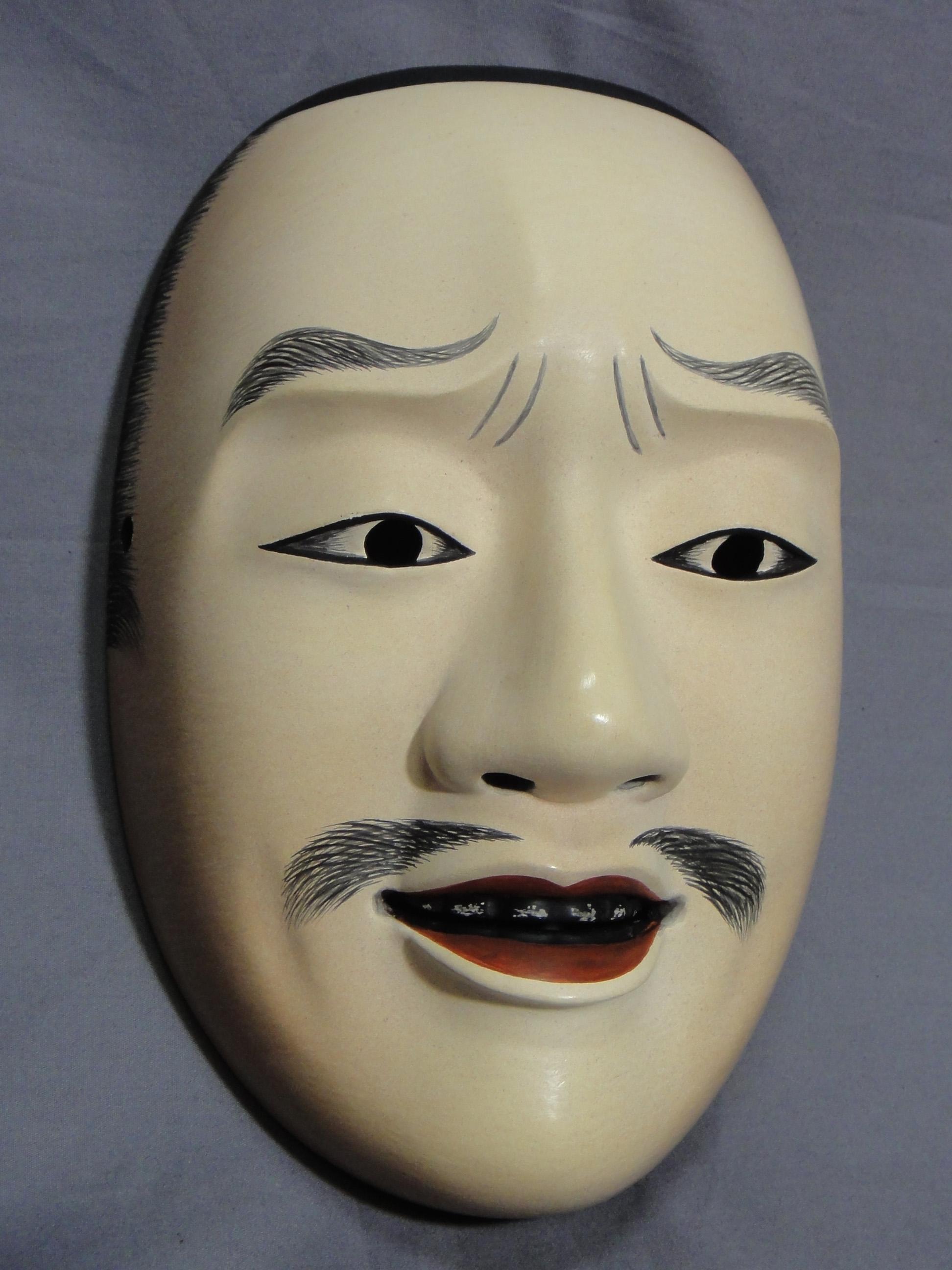 Noh mask Kantanotoko