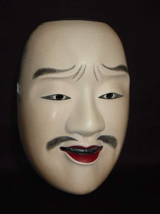 Photo Of The Entire Plant Of Dog Fennel Eupatorium: Noh Mask Kantanotoko