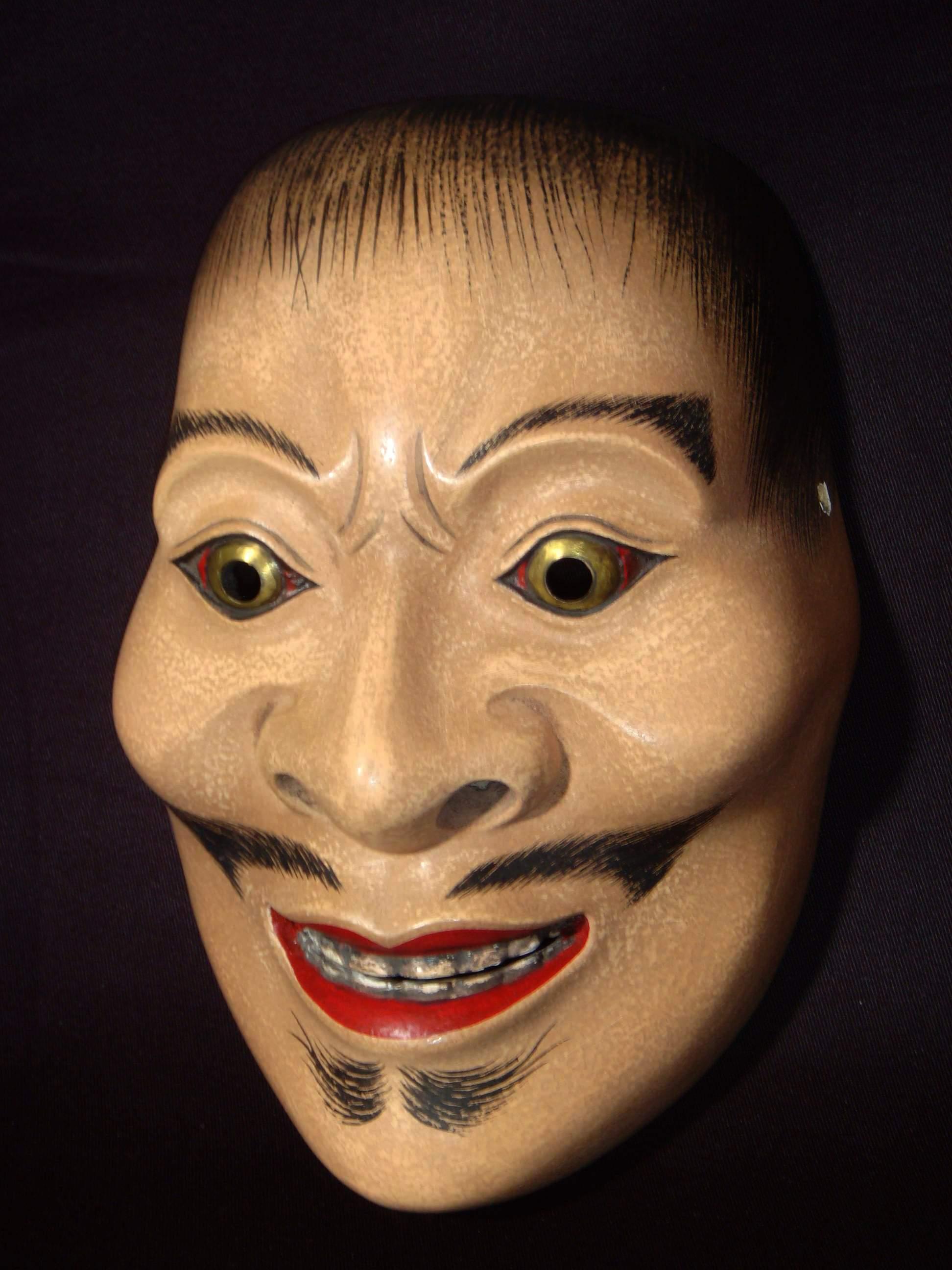 Photos: Noh Mask Otoko-Masukami