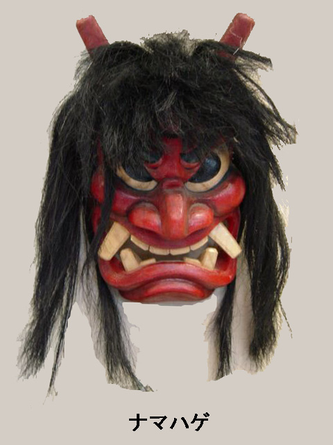 Google Blog Search Results: 11104 after-effects for Japanese-ONI-Masks - assuming 1 through 10. Yahoo! Image Search