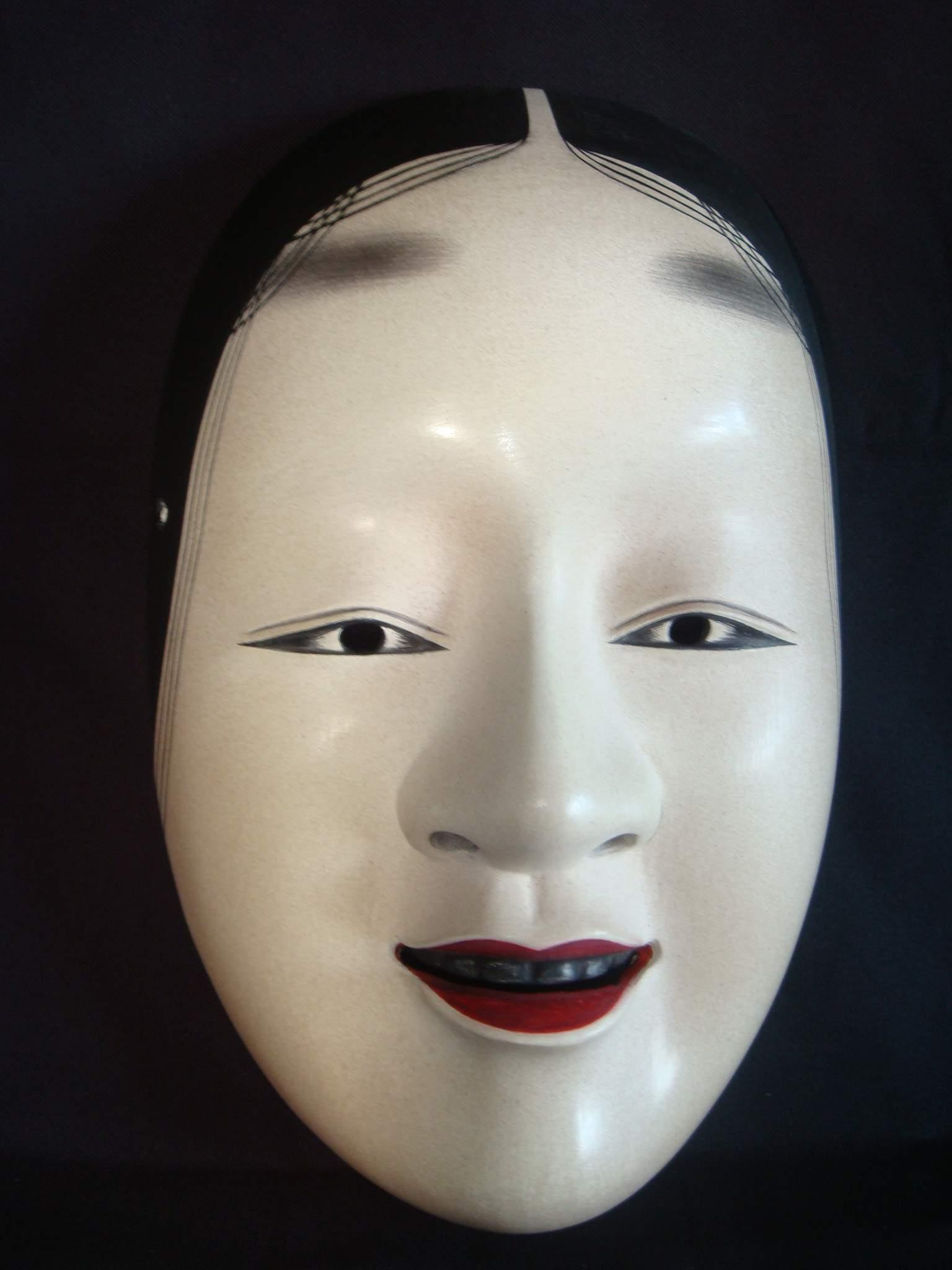Noh Mask : お面 イラスト : イラスト