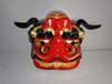 Shishigashira (lion head)