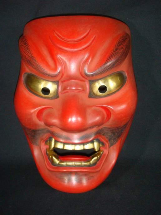 Red Oni Demon Mask
